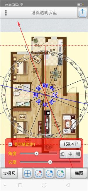 十一款模式透明罗盘,十一款模式透明罗盘软件