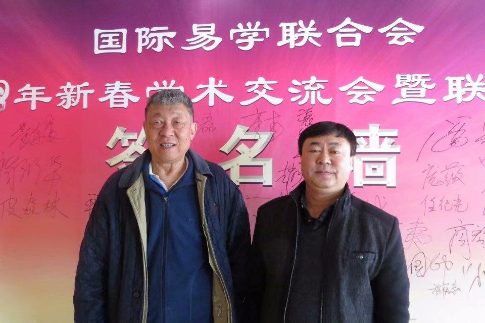 方夷会长与张延生教授在易联联谊会合影