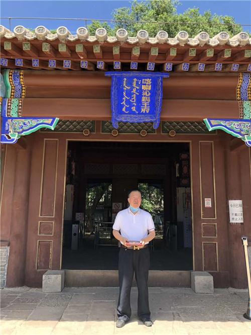 风水专家裴翁老师实地考察内蒙古王爷府。