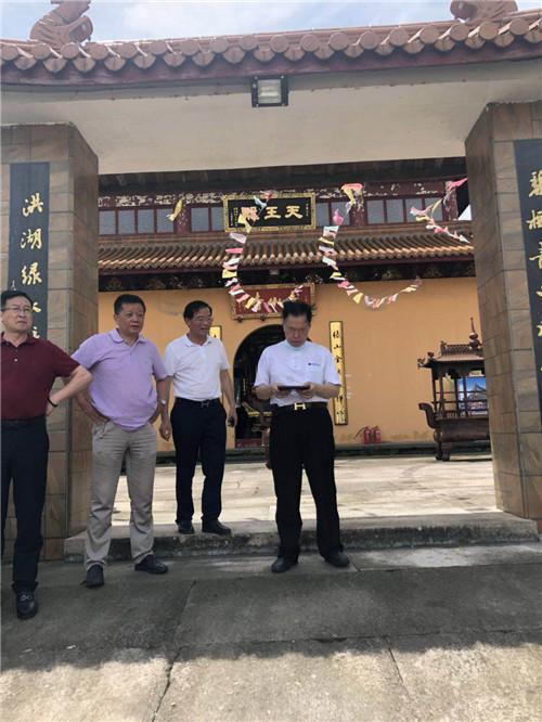 风水专家裴翁老师为浙江省宁波市某寺庙风水策划。