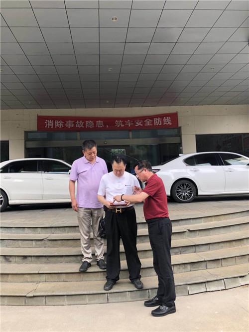 著名企业风水师裴翁老师为浙江宁波市某集团作风水策划