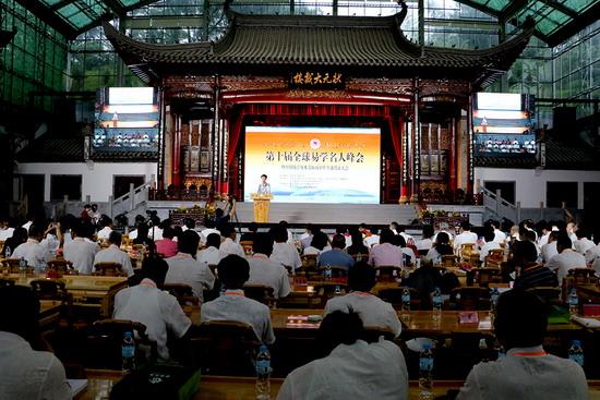 风水学校院领导及裴翁教授带领出席庆祝第十届全球易学名人峰会!