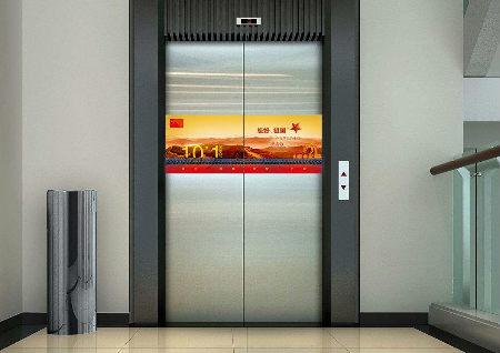 电梯门对大门的风水讲究及化解方法