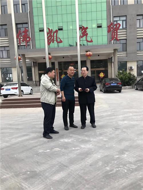 著名企业风水师裴翁教授为邯郸市大型重型汽车维修中心作风水策划