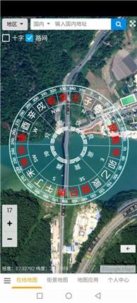 2020版寻龙点穴卫星实景街景三元三合透明地图罗盘阴阳宅远程看风水实用工具