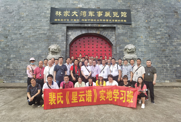 林家大湾军事展览馆