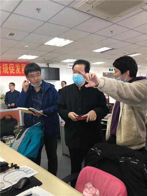 著名企业风水师裴翁老师为河北省廊坊市中国平安保险公司作风水策划。