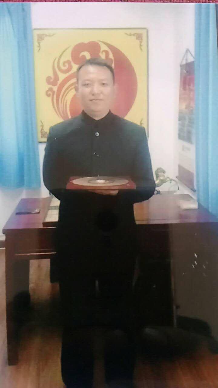 https://www.peiwengfengshui.com