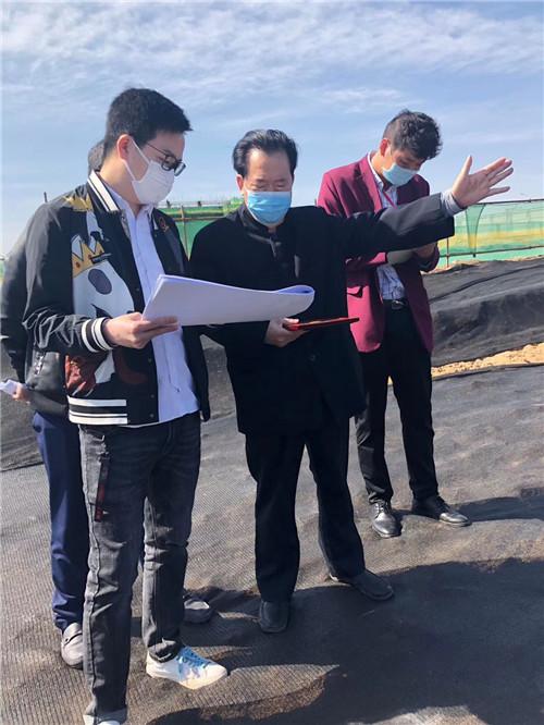 裴翁老师为河北知名企业同福集团新开发地产项目作风水策划