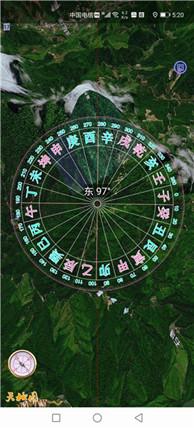 2021版千里眼寻龙点穴高清3D实景地图阴阳宅远程看风水定位透明罗盘