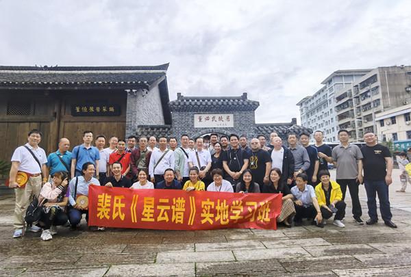 2021年5月湖南湖北考察实录